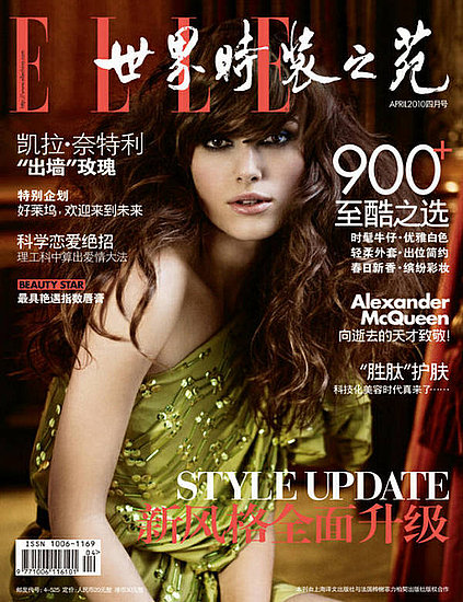 Keira Knightley does Elle China-april 2010