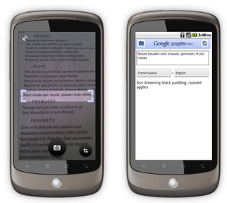 New Google Goggles 1.1 With Text Translation, Better Recognition