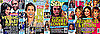 Which Magazine Will You Be Picking Up This Weekend? 2010-06-05 08:00:00
