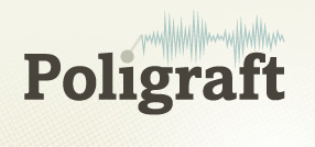 News Summary Website Poligraft