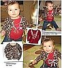 Animal Print Baby Clothes