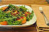 Fall Salad Recipe With Arugula, Persimmons, and Pomegranates
