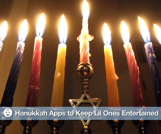 Hanukkah iPhone Apps For Kids