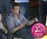 Favorite Male: Robert Pattinson