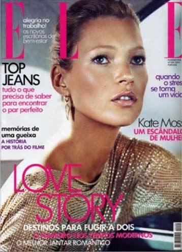 February 2008: ELLE Magazine Portugal
