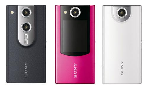 Sony Bloggie Duo ($170)