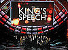 The King's Speech Wins the 2011 Oscar For Best Picture