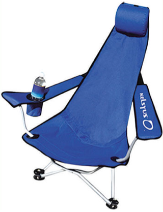 Reclining Backpack Outdoor Chair