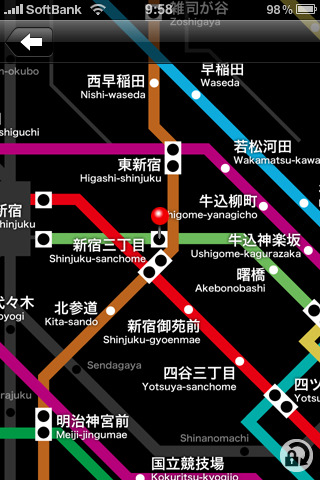 A Subway Map App