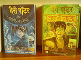 Hindi Harry Potter Editions
