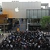 iPhone 5 Launch Rumors
