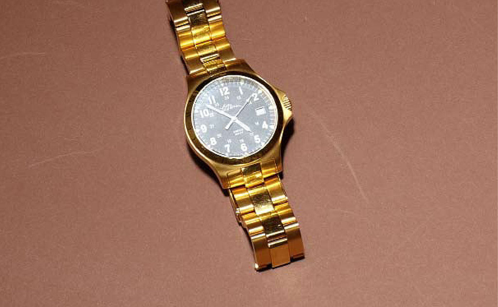 Vintage Metal Field Watch, $225