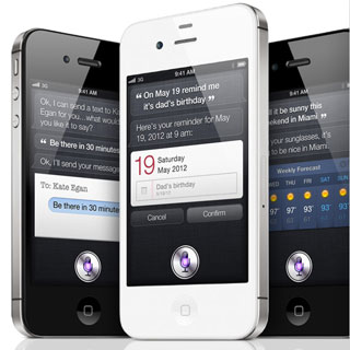 Siri For 3GS, 4 Has Been Disabled