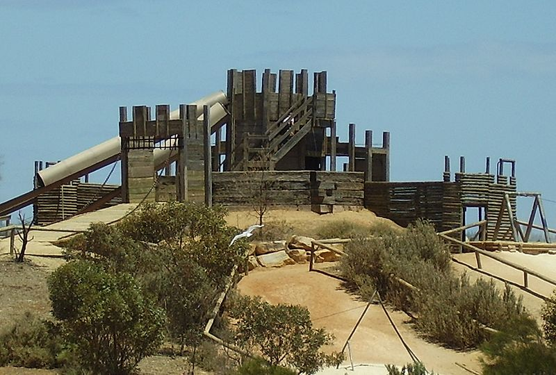 St. Kilda Adventure Playground