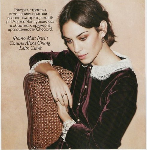 Recreate Alexa Chung's ELLE Ukraine Chignon Hairstyle