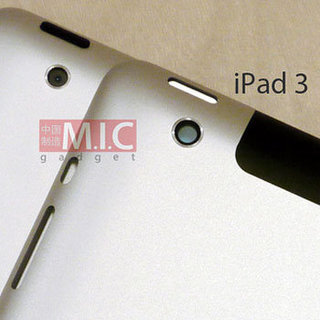 Leaked Pictures of iPad 3