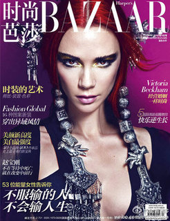 Victoria Beckham Gets Red Hair in Harper's Bazaar China