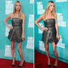 Pictures of Nikki Hilton in Grey Marco Marco Prom Dress on the red carpet at the 2012 MTV Movie Awards: Rate it or Hate it?