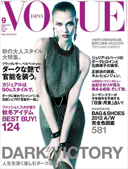 Vogue Japan September 2012