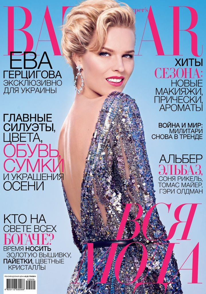 Harper's Bazaar Ukraine September 2012