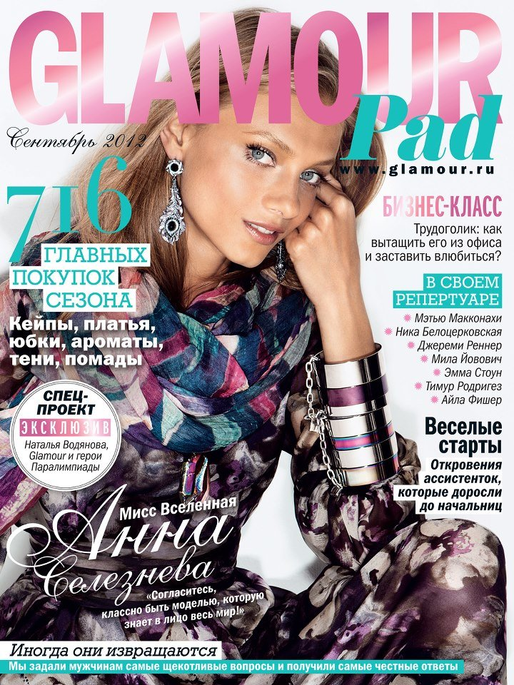 Glamour Russia September 2012