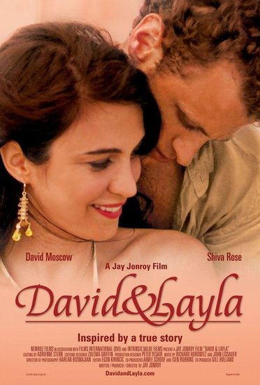 David &amp; Layla
