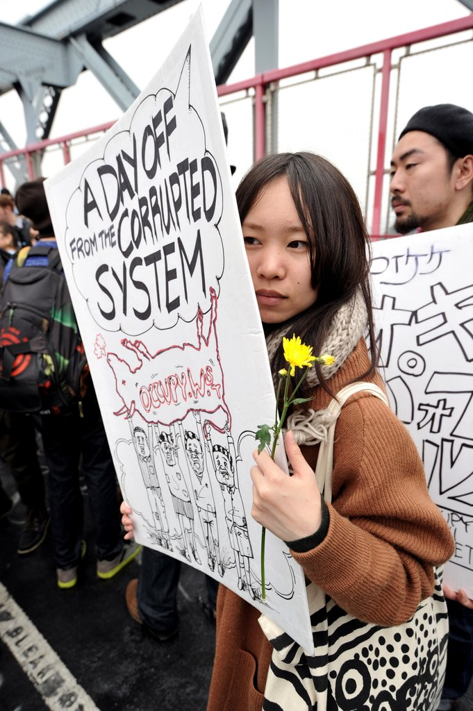 This young woman took part in the May Day demonstrations in New York.