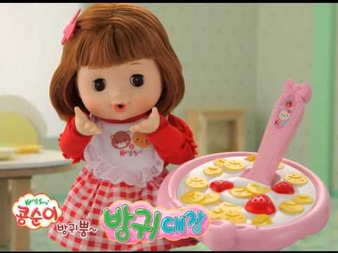 Kong Suni — The Farting Doll