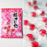 Japanese Plum Candy