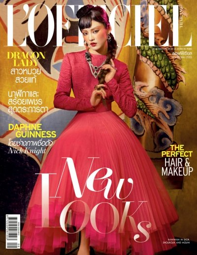 L&#039;Officiel Thailand November 2012