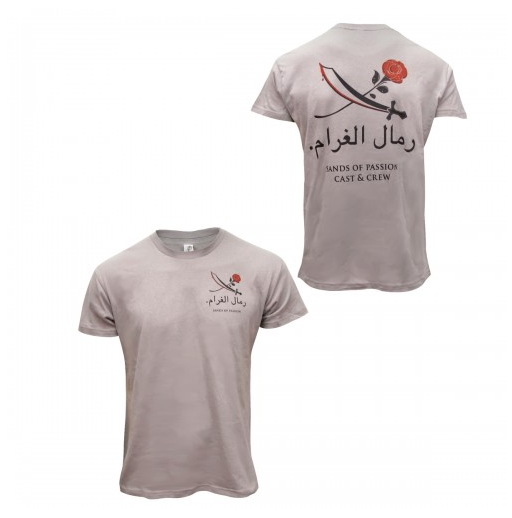 Sands of Passion T-Shirt ($27)