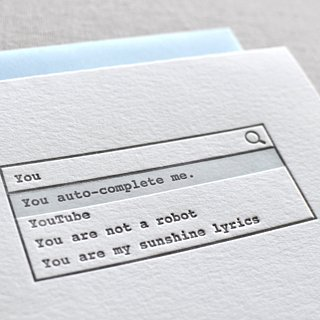 Valentines For Tech Geeks