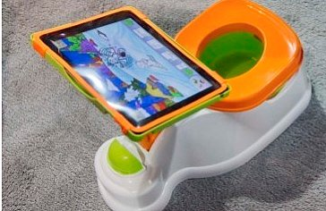The Strangest Potty Training Product Yet