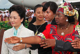 China's first lady was welcomed to Tanzania by the country's first lady.