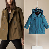 For Rainy Days: Burberry Trench Coats