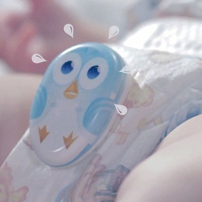 Huggies TweetPee Wet Diaper Indicator