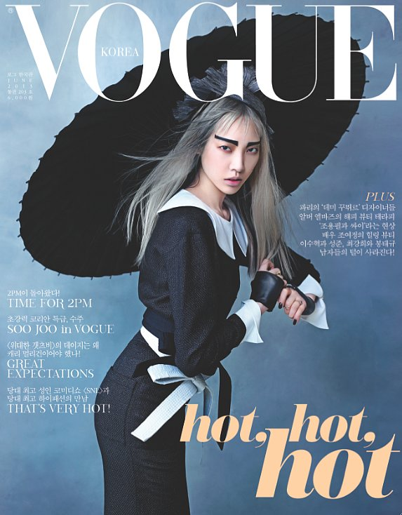 Vogue Korea June 2013