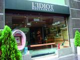 L'Idiot Restaurant
