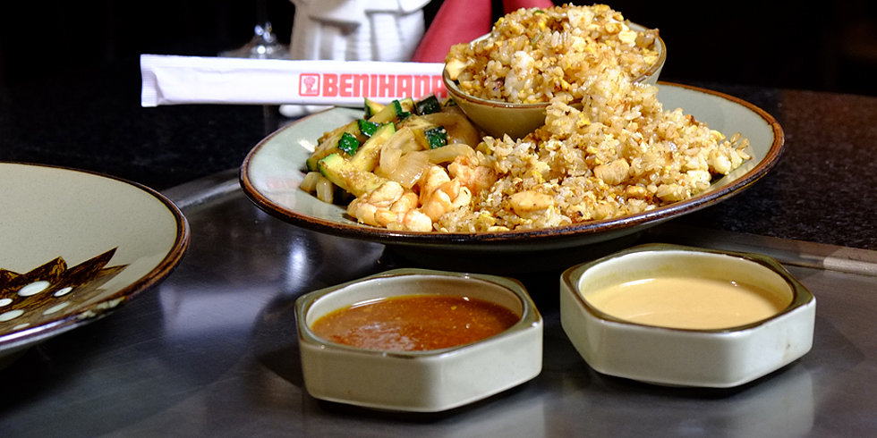 Get the Dish: Benihana's Chicken Fried Rice