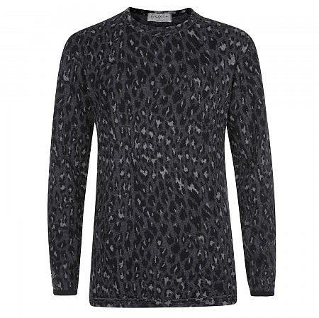 Yohji Yamamoto Leopard print wool and cotton blend jumper - Grey