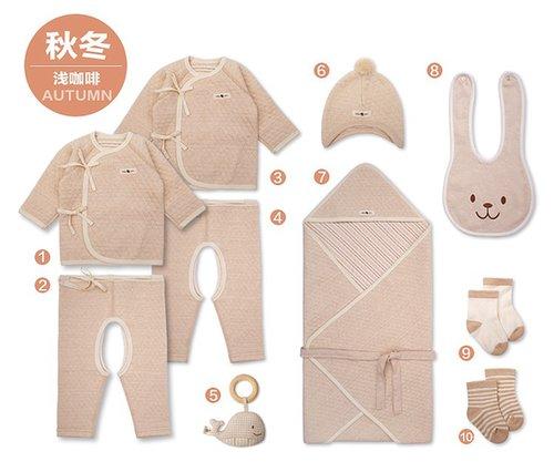 Organic Cotton Newborn Baby 10 Pieces of Gift Set