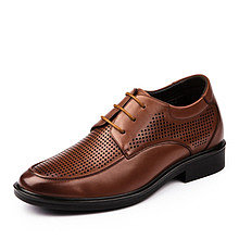 Black / Brown Men Elevator Dress Shoes height tall 6cm / 2.36inch