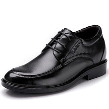 Black / Brown Men Elevator Dress Shoes be taller 6cm / 2.36inch