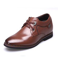 Black / Brown Men Elevator Dress Shoes be heighten 7cm / 2.75inch