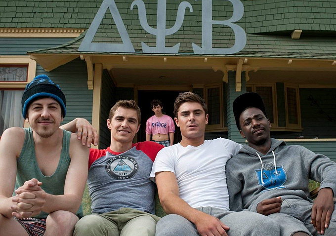 As Teddy, Efron is the (supersexy) frat president.