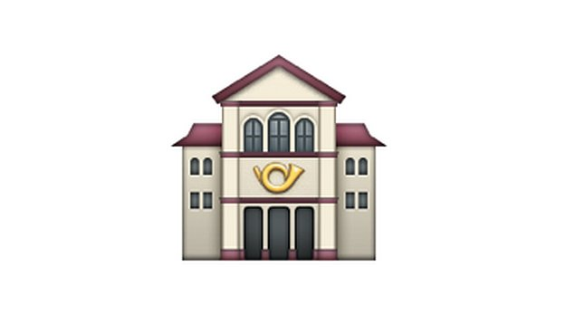 "Interpretation: ""Music hall."" Name + meaning: European Post Office. A European-style post office. In the Apple artwork, a Postal Horn can be seen on the front. Also known as: Post office emoji  Source: Emojipedia"