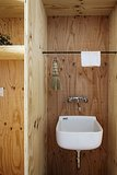 11 Camp-Style Bathrooms from Around the World