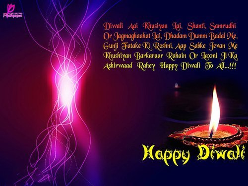 Beautiful collection of diwali SMS