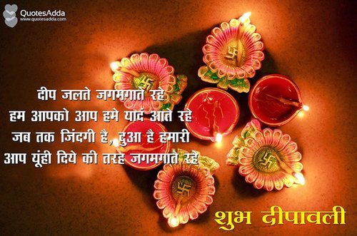 Diwali greetings and wishes