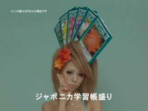 Himegyaru With Huge Hair Seiyu Commercial